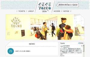 スクリーンショット 2014-01-09 19.52.15